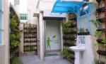 Bernardo Social Hygiene Clinic (3)