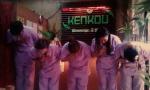 Kenkou-Massage-and-Spa-1